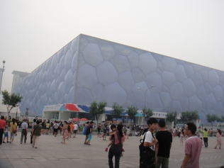 Outside of the Water Cube